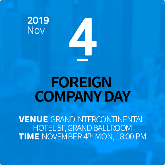 FOREIGN COMPANY DAY